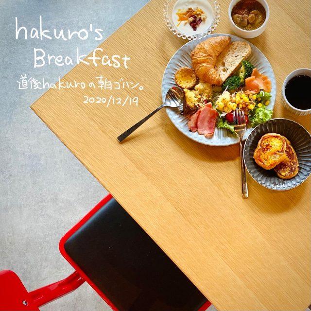 朝食 道後 館